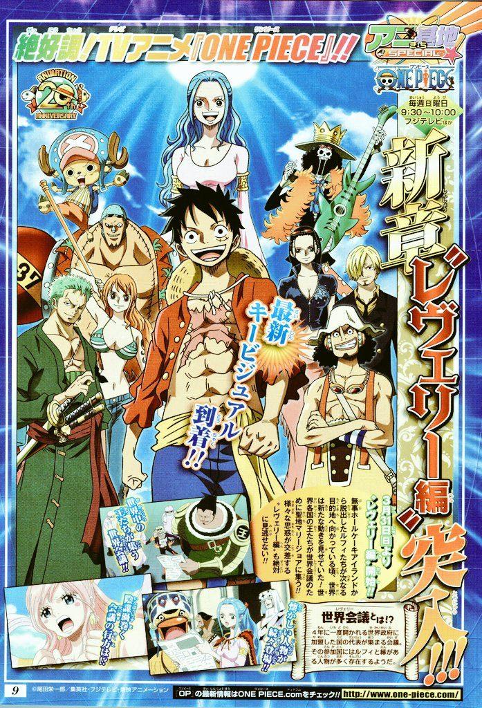 One Piece   O arco sobre Reverie ganha seu primeiro poster!