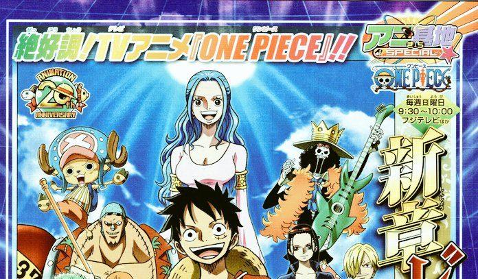 One Piece | O arco sobre Reverie ganha seu primeiro poster!
