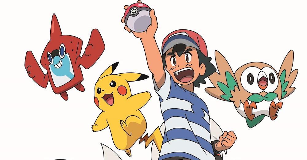 Pokémon, a série Sol e Lua - Ultralendas