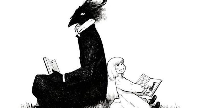 a menina do outro lado nagabe darkside books (1)