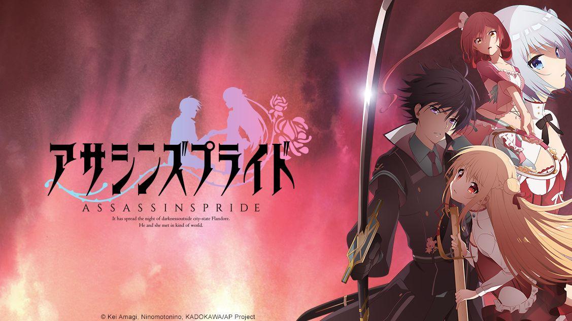 assassins pride anime