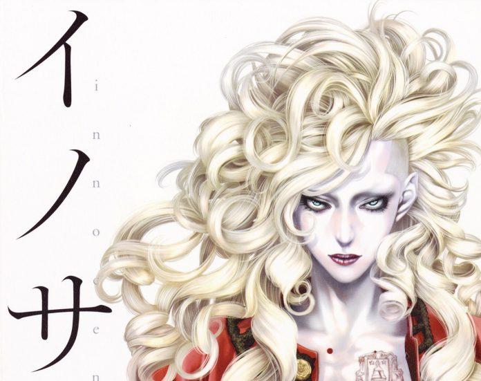 Innocent Rouge, mangá de Shin'ichi Sakamoto