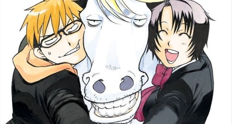 Hiromu Arakawa vai lançar novo mangá