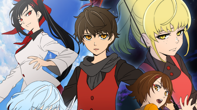 Crunchyroll Tower of God 1