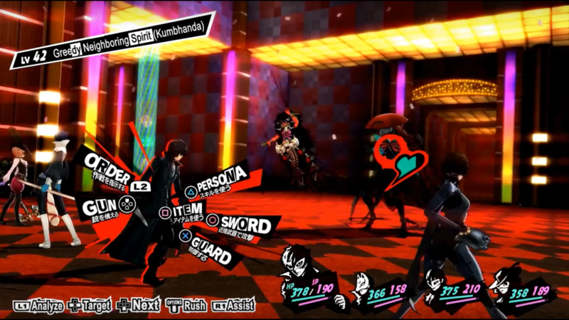 persona 5-royale