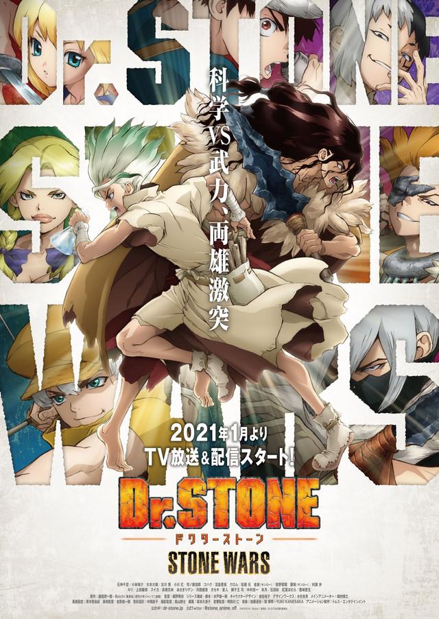 Dr. Stone - Stone Wars