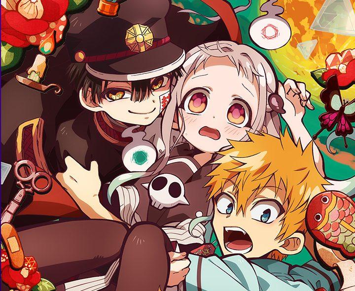 Funimation Brasil - Hanako-kun