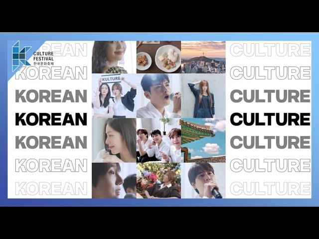 K-Culture Festival 2020 acontece dia 10 de outubro; saiba mais