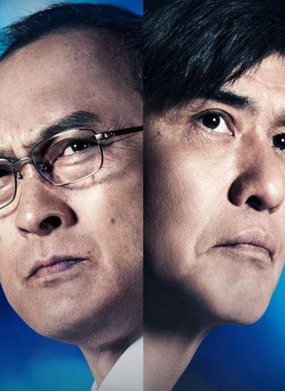 Fukushima-Ameaca-Nuclear-filme-ken-watanabe