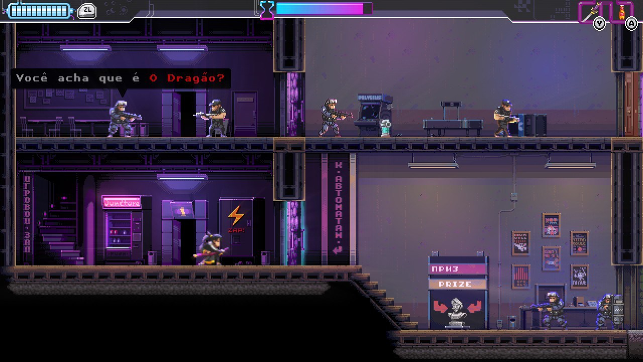 katana screenshot
