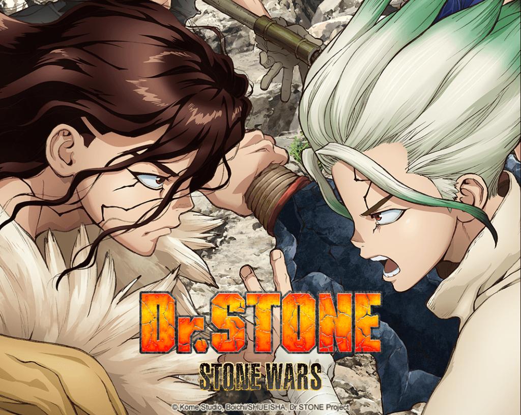 Crunchyroll - Dr. Stone