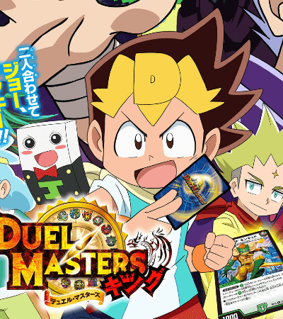 Shogakukan Manga Awards - Duel Masters
