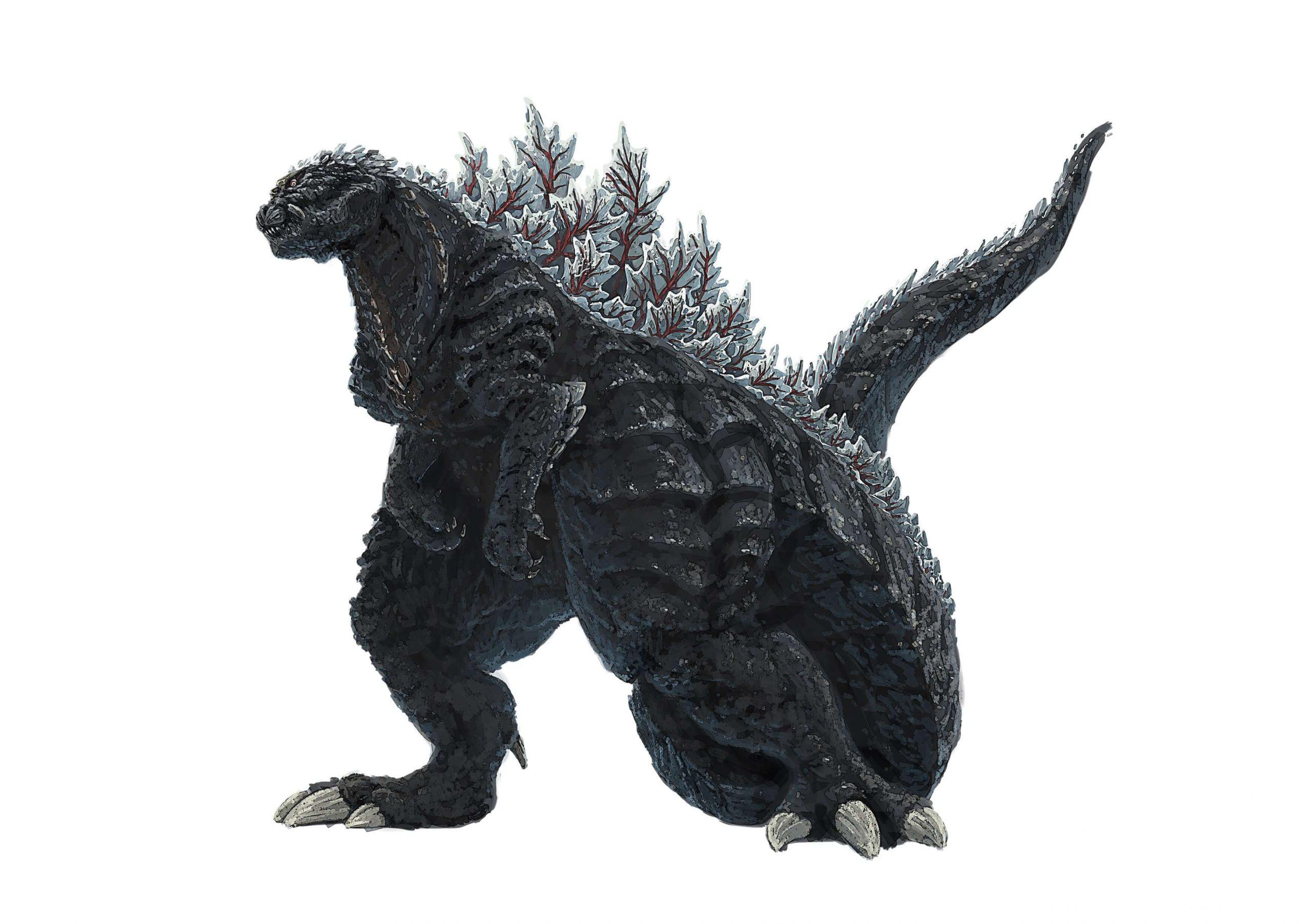 Godzilla: Singular Point