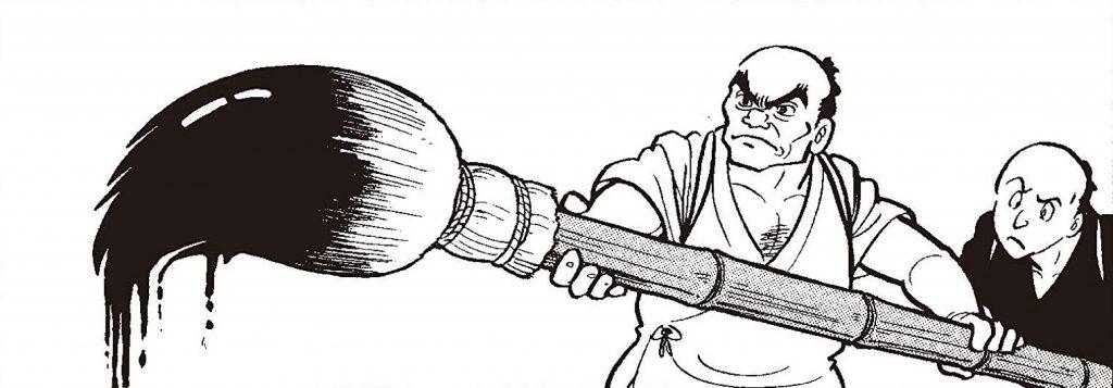 Shotaro-Ishinomori-Hokusai-Pipoca-e-Nanquim