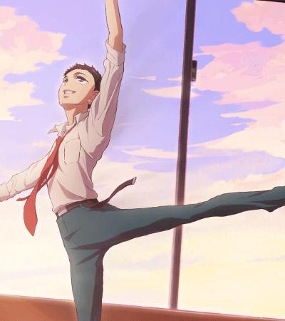 Dance Dance Danseur