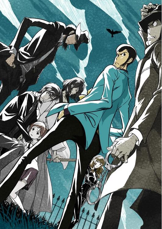 Lupin III Part 6