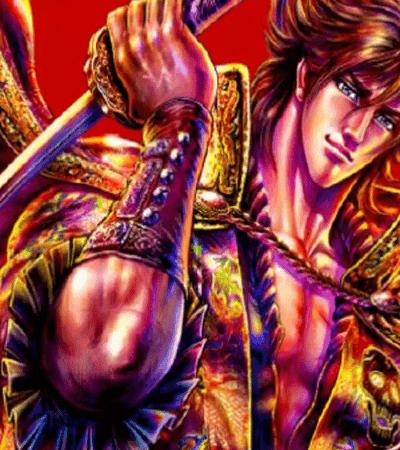 Ikusa no Ko - Legend of Oda Nobunaga