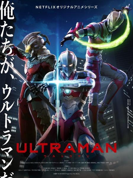 poster de Ultraman na Netflix