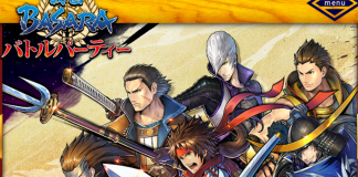 Segonku Basara: Battle Party