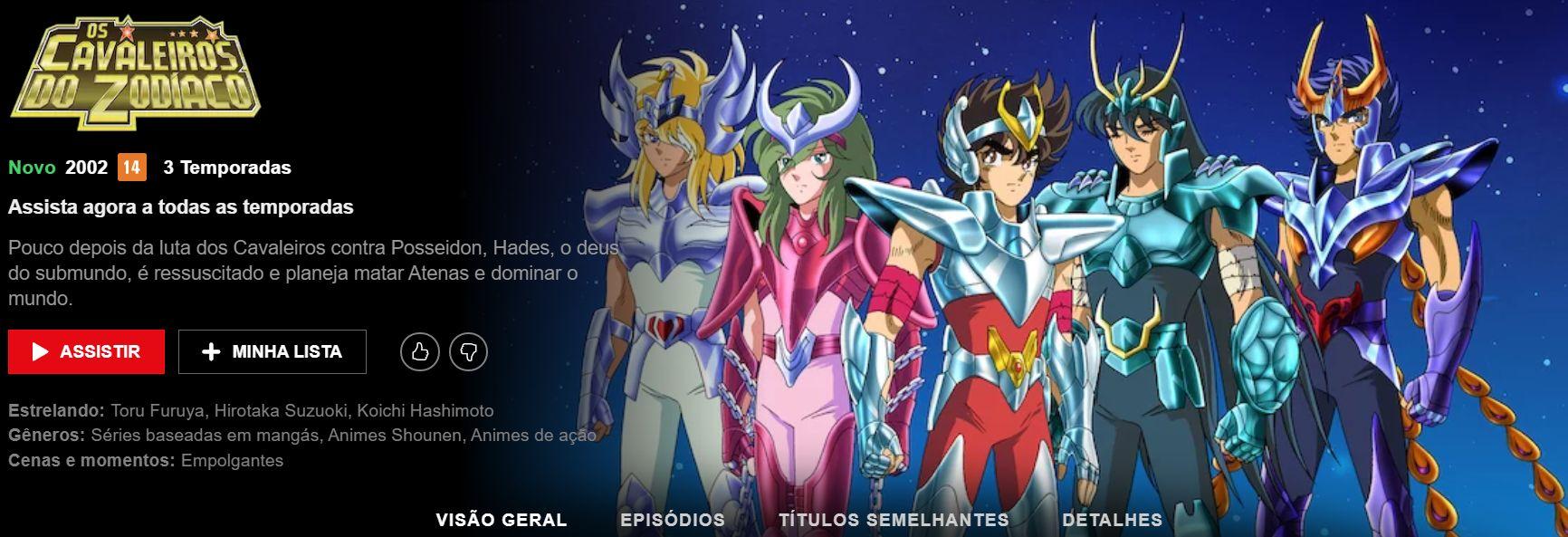 Cavaleiros do Zodiaco, Saga de Hades