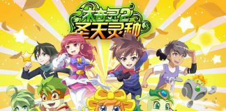 Mostra de Cinema ChinaBrasil animes