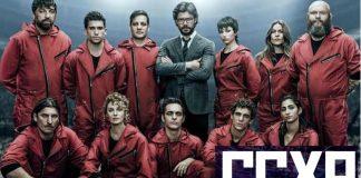 CCXP19 Netflix traz o elenco de La Casa de Papel ao evento
