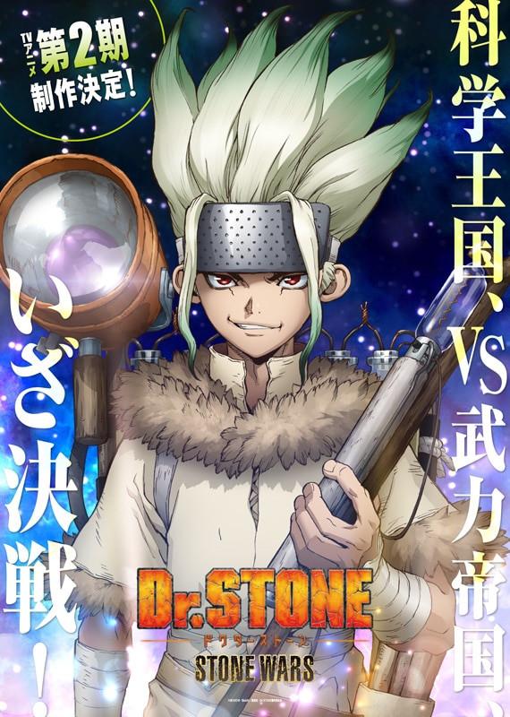 Cartaz para a 2ª temporada: Stone Wars