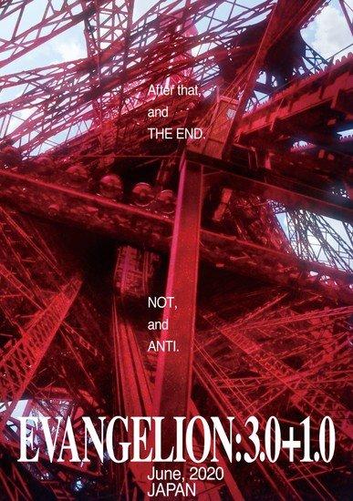Evangelion 1.0 + 3.0