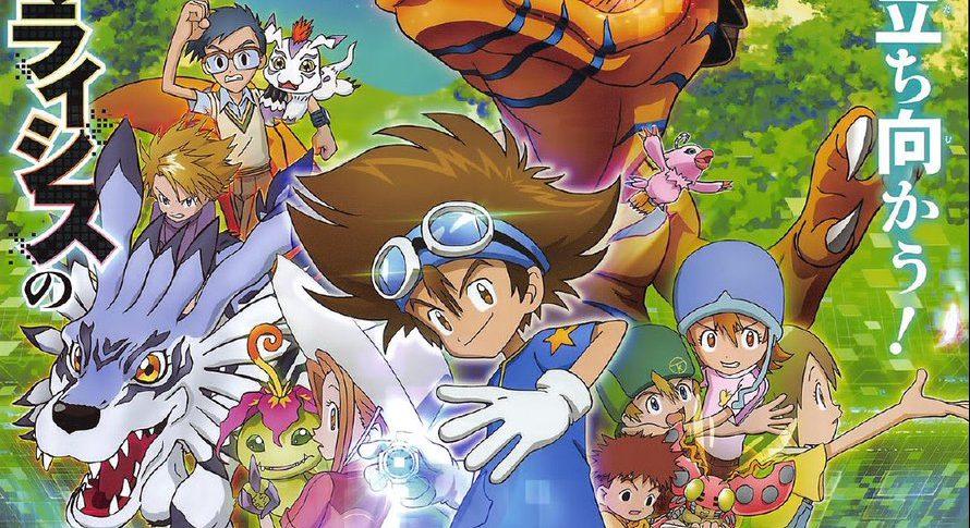 Resultado de imagem para Digimon Adventure: Ψ