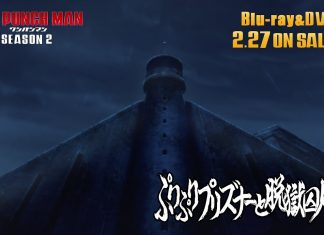 One Punch Man - OVA Puri Puri