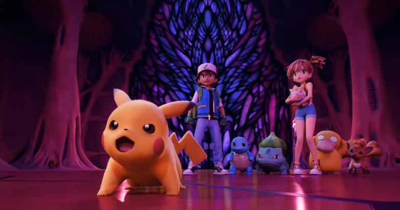 Netflix - Pokémon Mewtwo
